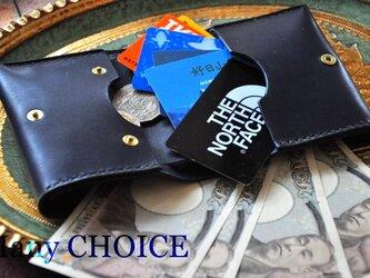 イタリアンバケッタ・エルバマット・コンパクト2つ折り財布(紺)の画像