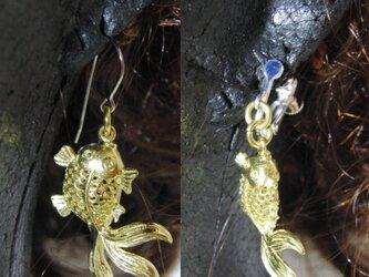 真鍮ブラス製 金魚モチーフイヤリング2個1セット/ピアス選択可の画像