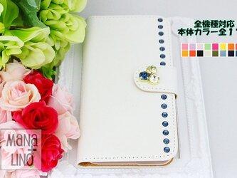 手帳型スマホケース ネイビーライン ほぼ全機種対応 デコ スワロフスキーの画像