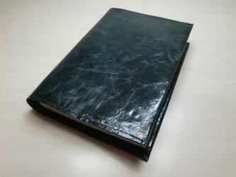 文庫本サイズ・シワ加工ゴートスキン・ダークネイビー・一枚革のブックカバー・0257の画像