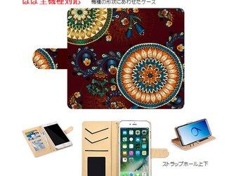 全機種対応 カメラ穴も対応☆iPhone/experia/galaxy他スマホケース クラシックリーフの画像