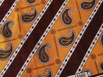アフリカ布『カンガ』オレンジ × ブラウンの画像