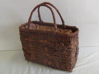 山葡萄かごバッグ オリジナル市松編み 幅320x奥行120x高さ230 HM05-13 国産品(マイスター槙野浩子作) 送料無料の画像