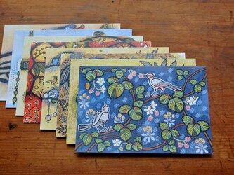 ポストカード8枚セットの画像