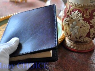 革の宝石・ルガトー・ブックカバー(紺)の画像
