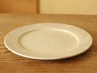 白マット リム皿 / 7寸の画像