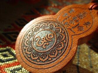 縁起物瓢箪形 太極八卦彫り 花梨木 棗型瑪瑙 お紐仕立てストラップの画像