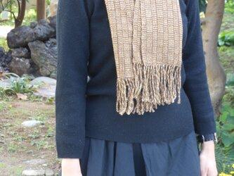 手織りマフラーMUF115A アルパカ ウールシルク 茶系 男女共用 プレゼントの画像