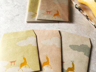 角型ぽち袋・淡鹿の画像