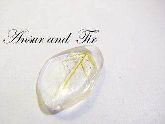 ティールとアンスールのバインドルーン 仕事、試験の勝利 (水晶)<BR-001>の画像