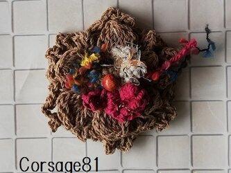 お花畑のコサージュ81の画像