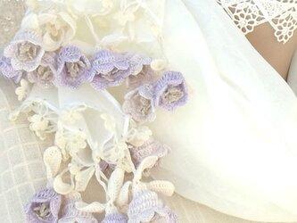 立体レース 花のコットンストール「ツインフラワー/2辺」ホワイト&ラベンダーの画像
