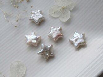 星形淡水真珠 両穴タイプ 【5個】HT-2の画像
