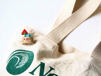 切株くんと苺の木 ブローチの画像