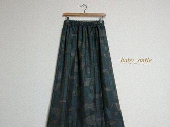 着物リメイク [babysmile] 幾何学模様ギャザースカート 送料無料の画像
