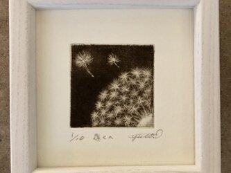 「遠くへ」銅版画(メゾチント)の画像