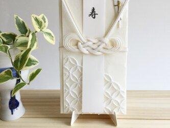 ビーズ刺繍のご祝儀袋 七宝の画像