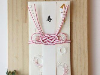 刺繍ご祝儀袋 ご縁 ピンクの画像