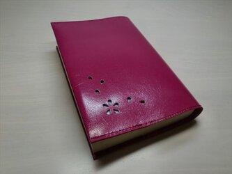 ★送料無料★ゴートスキン・文庫本サイズ・「HANABIRA」シリーズ・一枚革のブックカバー0254の画像