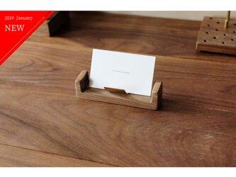 【送料無料】真鍮とウォールナットのカードスタンド No5の画像