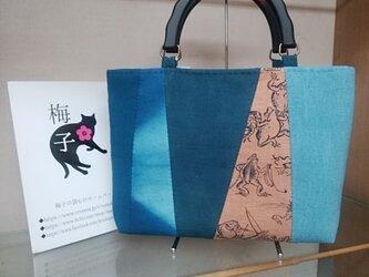 藍染めと鳥獣戯画のバッグの画像