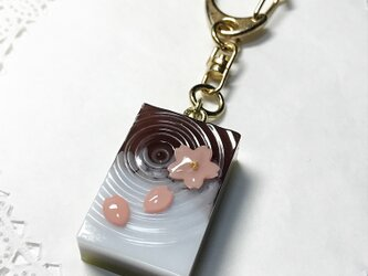 小豆みるく桜羊羹のキーホルダーの画像