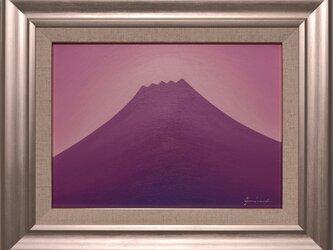肉筆油絵●ラベンダーの富士●がんどうあつし直筆絵画F4シルバー額付紫富士山風水の画像