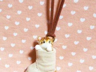 にゃんこのしっぽ〇くしゅっとブーツのネックレス〇サイベリアン猫の画像