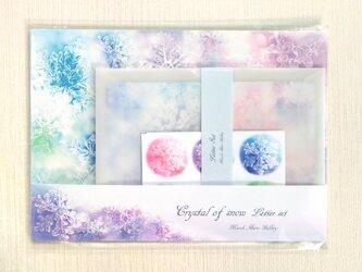 カラフル雪の結晶レターセットの画像