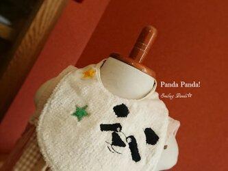 長持ちスタイ Smiling Panda☆の画像