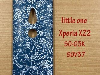 【リバティ生地】ウィスパリング・スター Xperia XZ2の画像