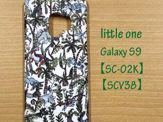 【リバティ生地】ランブル・アンド・ロアー Galaxy S9の画像