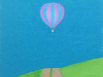【原画】Baloon(シート販売)の画像