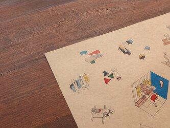 「暮らしのカタチ」のデザインペーパーの画像