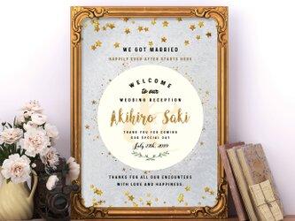 星のコンフェッティ ウェルカムボード 結婚式 weddingの画像