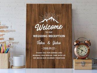 アウトドア 登山 ウェルカムボード 結婚式 ウッドの画像