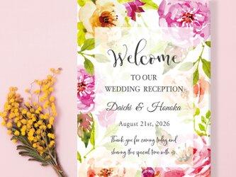 総柄ボタニカル 印刷 結婚式 ウェルカムボードの画像