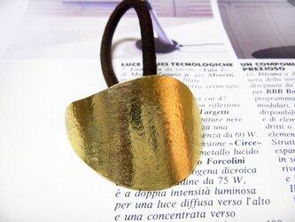 真鍮ヘアゴム3の画像