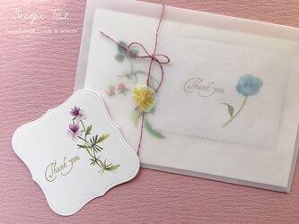 花のメッセージカードセットの画像