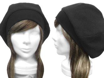 『数量限定』ワッフル調コットンニット/リブ付ベレー帽(ゆったり)◆ブラック系の画像