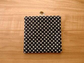 〔受注制作〕刺し子のポットマット(米刺し・紺色)の画像