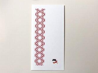 【切り絵の封筒】麻の葉・赤(張り子犬つき)の画像
