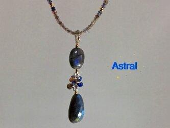 Astral(アストラル)の画像