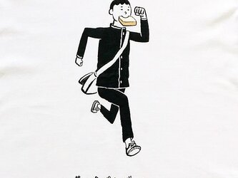 夢の食ぱんダッシュ・男の子の画像