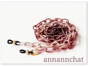 【超軽 糸でできたチェーン (ローズ系グラデーション)の グラスコード】薔薇 ばら 花の画像