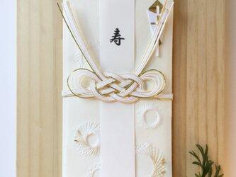 刺繍ご祝儀袋 ご縁 ベージュの画像