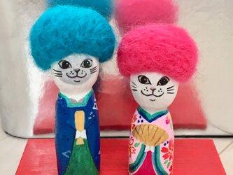猫雛人形 アフロの画像