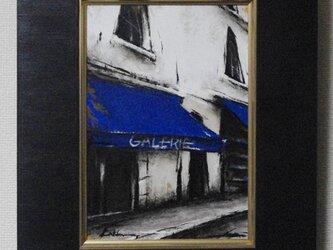 風景画 パリ 油絵 カフェ「青いひさしのあるギャラリー」の画像
