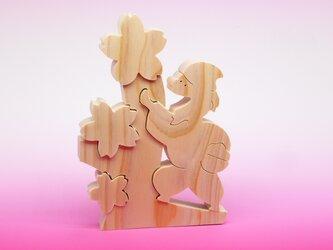 送料無料 花咲かじいさん「桜の花を咲かせましょう」木のおもちゃ ヒノキの組み木の画像