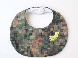 バナナとモザイク迷彩スタイの画像